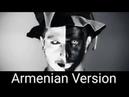 If You Rap, You Lose Challenge!! - (Armenian Version) - Փորձիր Չկարդալ Challenge
