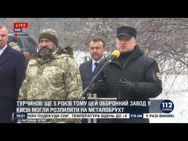 Турчинов Мы передаем ВСУ модернизированные танки и другое оружие