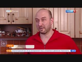 """Телеканал """"Россия 1"""" - Где найти хорошую кильку"""
