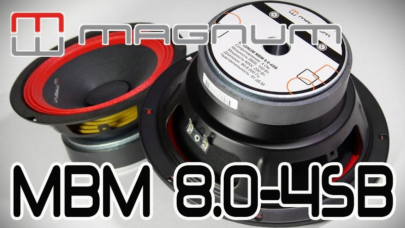 MAGNUM MBM 8.0-4SB обзор, прослушивание, отзыв
