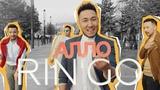 Rin'Go - Алло