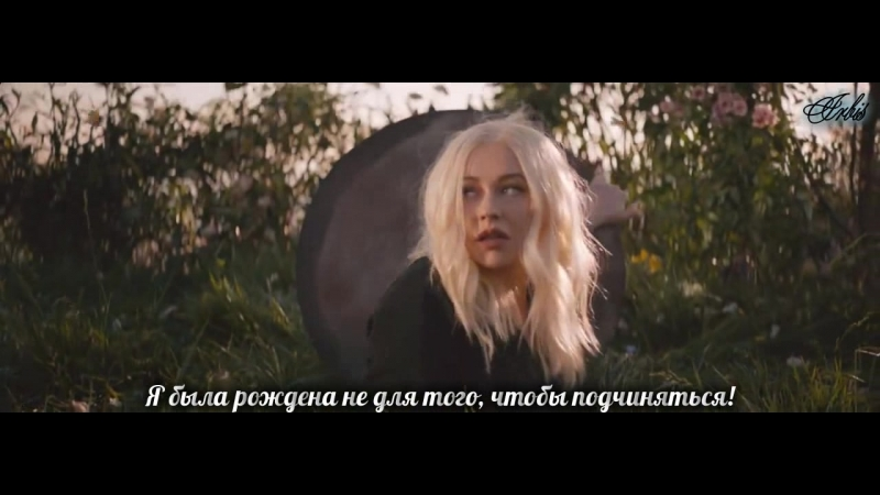 Christina Aguilera - Fall In Line (рус. саб)