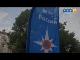 Сотрудники МЧС приняли участие в праздновании Дня рождения Ленинградской области в Выборге