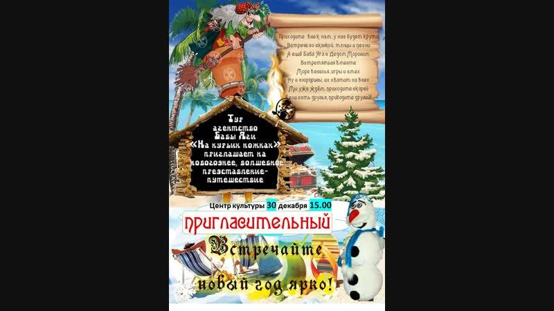 Сморгонь принимает Белорусский игровой театр ростовых кукол Dolls4All