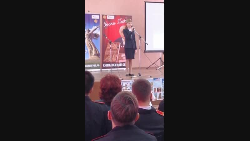 Концерт ко Дню Победы в Сталинградской битве