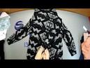СТОК Артикул Ст 143 Уп № 2 MIX женский Бренд Tom Tailor Страна Германия