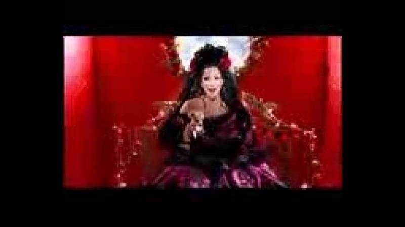 Cher- Dove LAmore (Orginal Music Video) ( 144 X 176 ).3gp