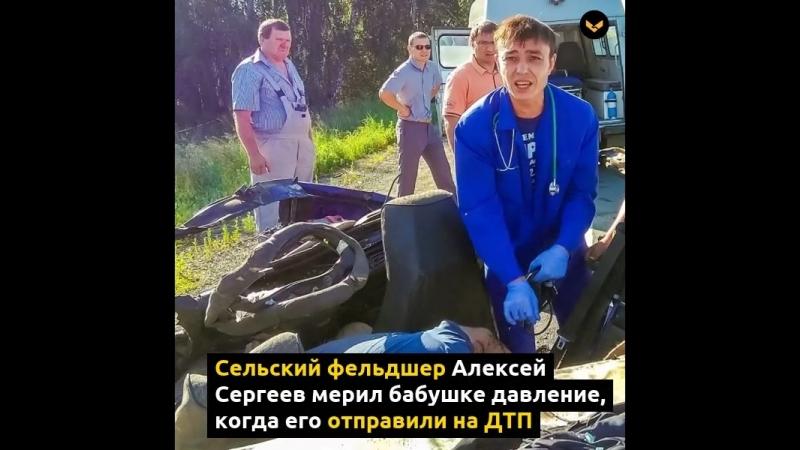 Под Челябинском сельский фельдшер в одиночку боролся за жизнь водителя в ДТП