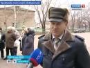 Вести Хабаровск В компенсациях отказано
