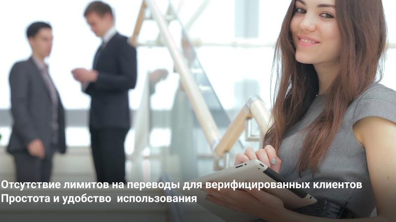 INCOME EXPERT Payeer.com (русская версия)