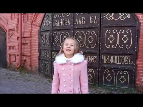 Экскурсия по городу Клин от Варвары Гордеевой.