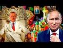 РЕЙТИНГ ПУТИНА / ВЫБОРЫ В ТУРЦИИ / ЖЕЛЕЗНЫЙ ЗАНАВЕС