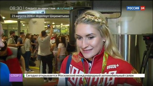 Новости на Россия 24 • Пассажиры золотого рейса поделились впечатлениями после возвращения на родину