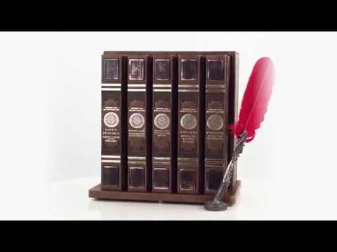 Искусство управления миром в 5 ти томах. Подарочный комплект книг