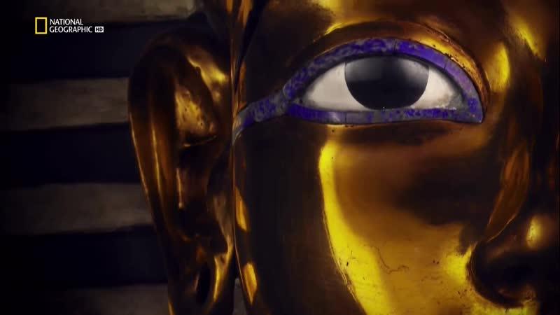 Хранители Сокровищ Египта.