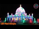 LED Pixel Mosque