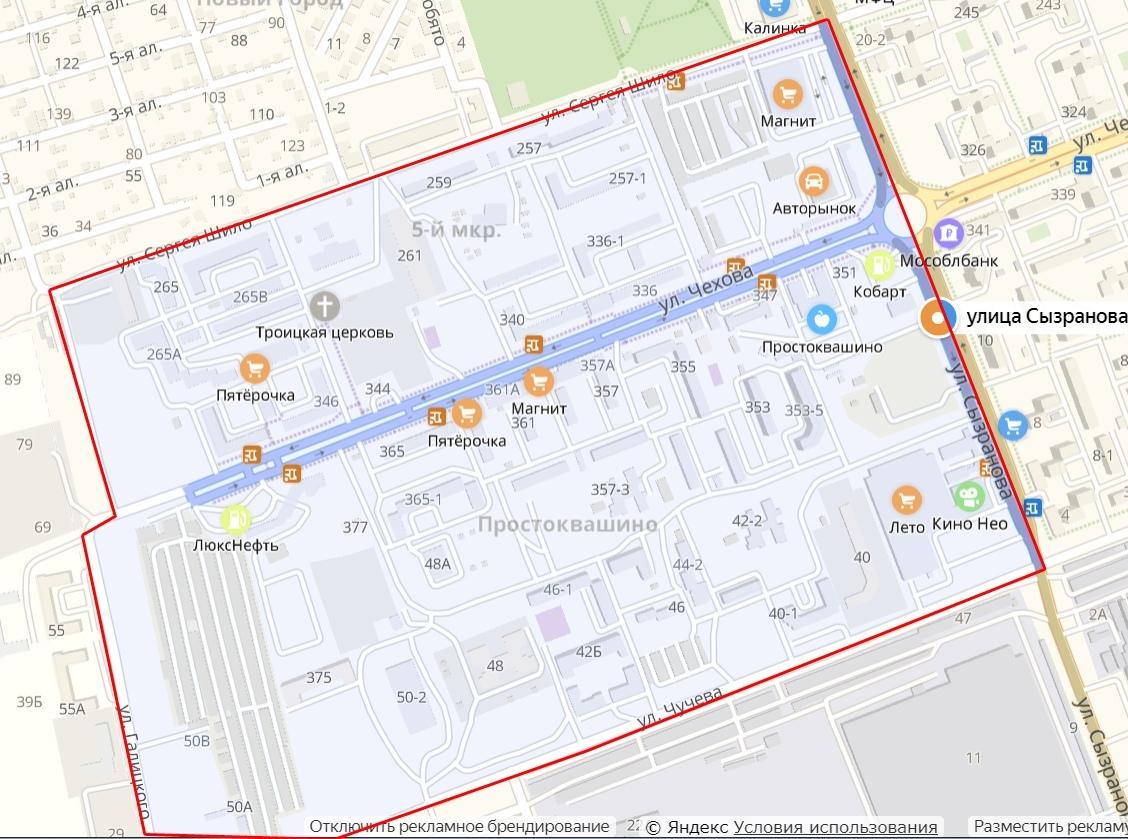 Водоканал Таганрога: 18 февраля часть микрорайона Простоквашино останется без воды