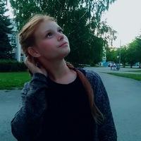 Наташа Смирнова