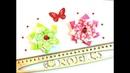 Яркий цветок ромашка MK от Noel diy mc Bright flower of a camomile