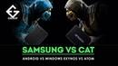 Samsung Galaxy Tab Active 2 VS Cat T20