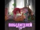 Goodgame 7