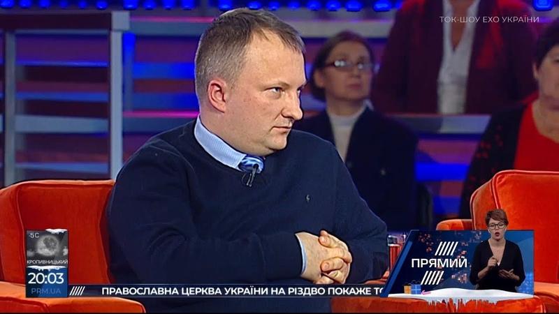 Партія Тимошенко на виборах в ОТГ набрала у півтори рази менше, ніж вона заявляє – Палій