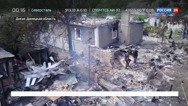 Новости на Россия 24 • Грызлов Вашингтон и Киев не заинтересованы в выполнении Минских соглашений