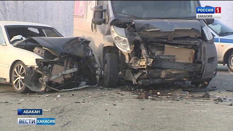 Серьезная авария в Абакане. 15.01.2019