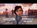 Стрим BioShock Infinite 2 В поисках Шок Жокея