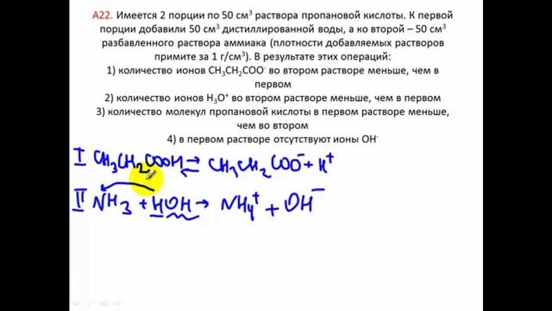 Тесты по химии Операции с растворами А22 ЦТ 2008 по химии