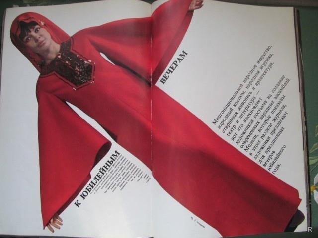 Сериал Красная королева, прототип главной героини: Регина Збарская - как на самом деле жила и умерла всемирно извесная манекенщица