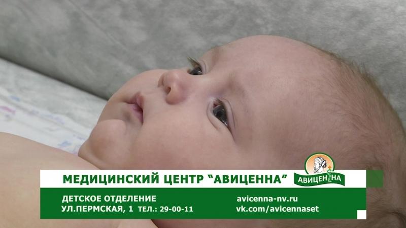 Медицинский центр «АВИЦЕННА» ул. Пермская, 1 г. Нижневартовск