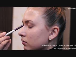 Как сделать взгляд более выразительным с помощью макияжа