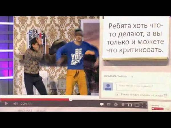 Высшая Лига КВН-2014. Музыкальный конкурс ДАЛС