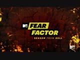 Фактор страха 2 сезон 4 серия Fear Factor (2018)