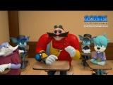 Sonic Boom/(Соник Бум) - 2 сезон - 42 серия - Мистер Эггман