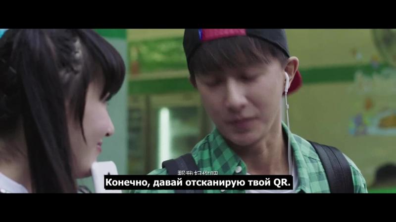 Перерождение / Jie ma you xi (2018) рус.суб.