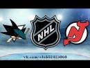 San Jose Sharks vs New Jersey Devils   14.10.2018   NHL Regular Season 2018-2019