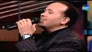 HISHAM ABBAS YA LEILA هشام عباس يا ليله من برنامج نغم Египет