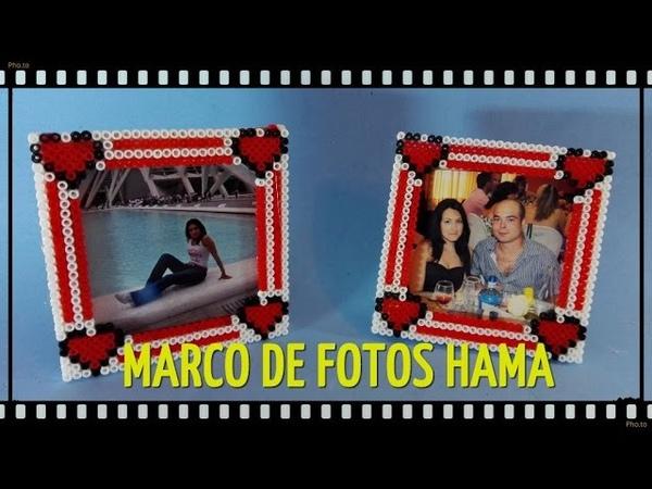 MARCO FOTOS HAMA PERLER DIA ENAMORADOS