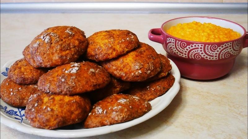 АРОМАТНОЕ и ВКУСНЕЙШЕЕ тыквенное печенье и тыквенная КАША на молоке с пшеном