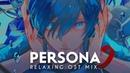 Emotional Persona Music Mix Study/Work