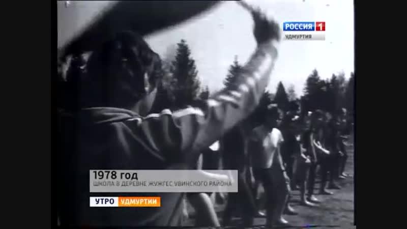 1978 ГОД ШКОЛА В ДЕРЕВНЕ ЖУЖГЕС УВИНСКОГО РАЙОНА Cтарости 12 ноября 2013