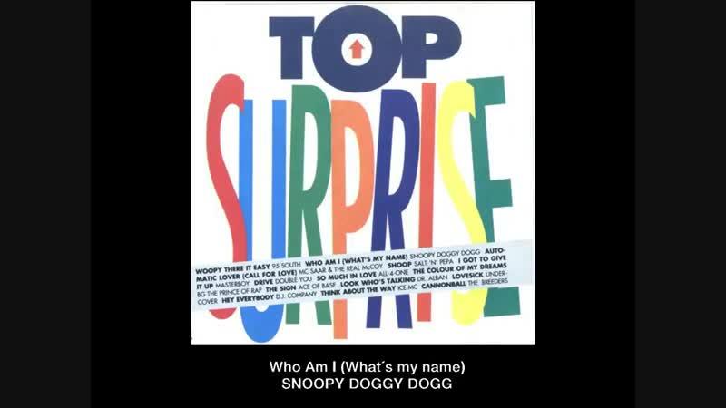 RARITIES EURODANCE 90s - TOP SURPRISE 1 - FULL ALBUM