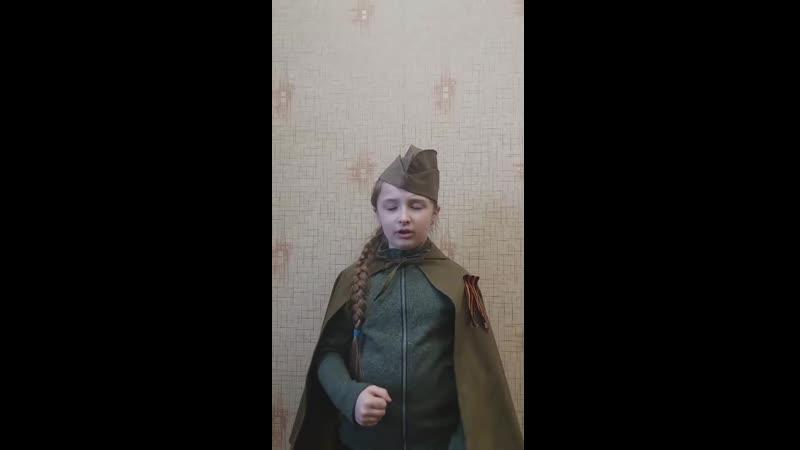 Каменева Арина МАОУ СОШ №16 г.Перми ,1 в кл.,Ах,война, что ж ты сделала подлая...