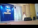 Балсис Анастасия - лауреат Всеукраинского фестиваля Зірки та зіроньки