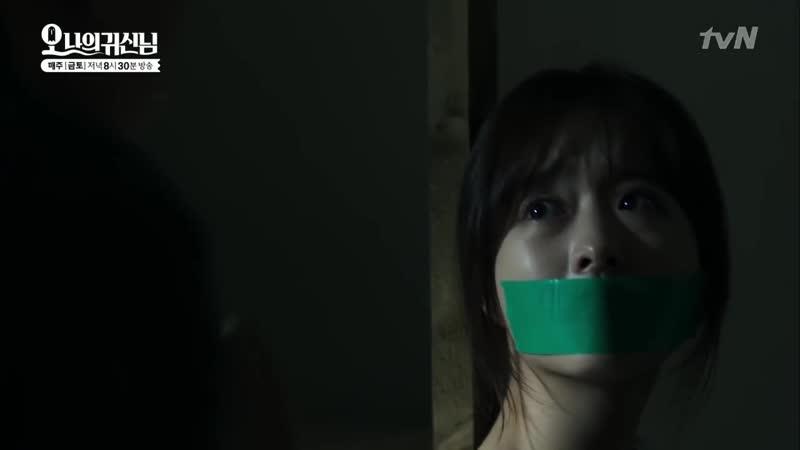 Oh my ghost 납치된 봉선(박보영)의 SOS 150821 EP.15 - YouTube