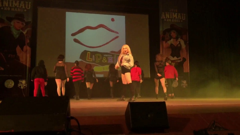 ZZENGU Уфа HyunA Lip hip ANIMAU NO HARU 2018
