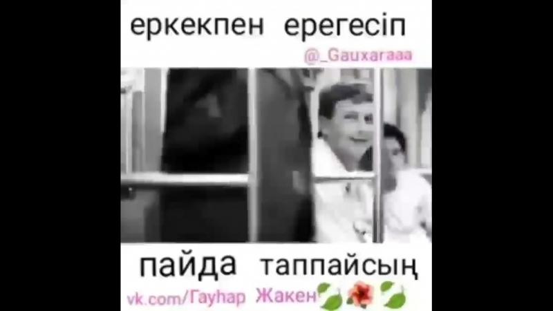 Қыздар VS Ерлер 😉😄 [ИнстаВидео.kz]