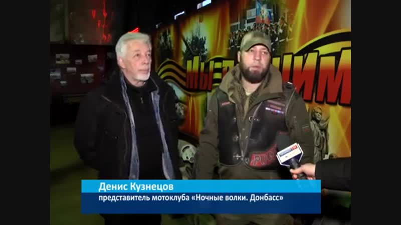 Lugansk Besuch